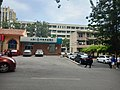 Ludong University 04.jpg