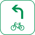 Luxembourg road sign diagram E,7d (4) (2016).png