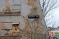 Lviv Rybna 4 DSC 8967 46-101-1299.JPG
