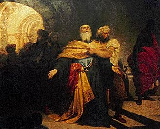 Gregory V of Constantinople - Patriarch Gregory V of Constantinople shortly before his execution, as depicted by Nikiphoros Lytras