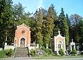 Mузей-заповідник «Личаківський цвинтар». Світлина №3.jpg