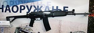 Zastava M21 - The Zastava M21 A assault rifle