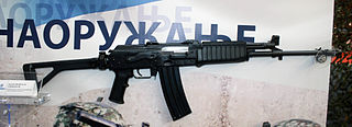 Zastava M21 assault rifle
