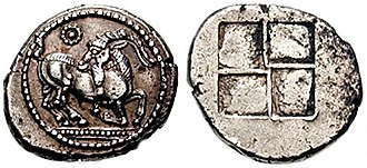 Alexander I of Macedon - Early coinage of Alexander I, under Achaemenid Macedonia, Aegae, circa 500-480 BC. Goat kneeling right, head reverted; pellet above and before / Quadripartite incuse square.