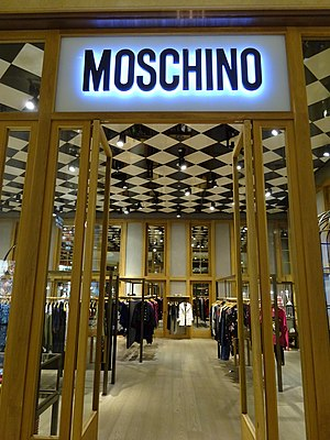 Moschino - MC 澳門 Macau 路氹城 Cotai 四季名店 Shoppes at Four Seasons mall interior shop MOSCHINO name sign