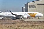 MIATMongolianAirlinesBoeing767ChinggisKhaanIntlAirport.jpg