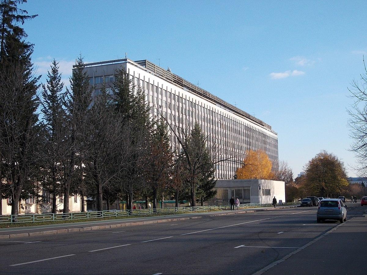 Московский государственный университет  Википедия