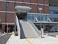 MT-Sakō Station-Meitetsu Hospital Gates.jpg