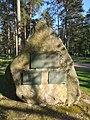 Maakuntien kivi Sakyla.jpg
