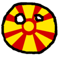 Macedoniaball.png