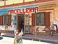 Macelleria Via Matteo Ricci Santa Lucia Sardinien.JPG