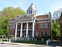 Madison County North Carolina Courthouse.jpg