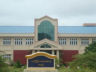 Magway, Myanmar - Teaching Hospital of the University of Medicine (Magway)