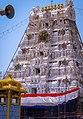 Maha Dwaram of Venkateswara temples, Tirupati.jpg