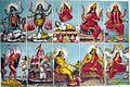 Mahavidyas.jpg