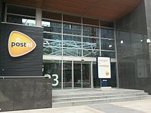 Main entrance PostNL.jpg