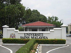 University of Science, Malaysia - The main gate of the main campus