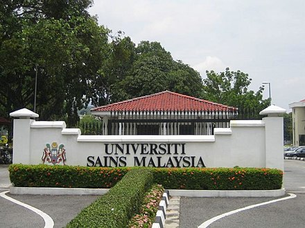 Universiti Sains Malaysia, Penang's premier public university Main gate at the Universiti Sains Malaysia.jpg