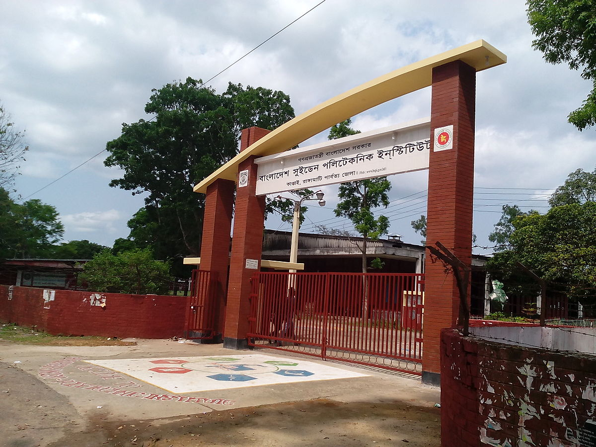 Bangladesh Sweden Polytechnic Institute Wikipedia