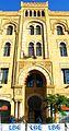 Main gate to Beirut Municipality.jpg