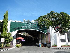 Saint Jude Catholic School (Manila) - Image: Malacañang Palacejf 2356 12