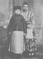 Manchu people (from a book published in 1906).png