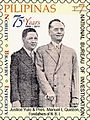 Manuel Quezon and José Yulo 2011 stamp of the Philippines.jpg