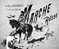 Marche Russe - Czar NB.jpg