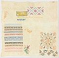Maria de la Luz Garcia - Sampler - Google Art Project.jpg