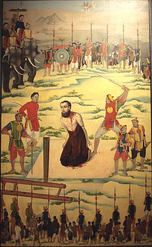 Minh Mạng - Martyrdom of Saint Pierre Borie, 24 November 1838, in Tonkin, Vietnam. Vietnamese painting.
