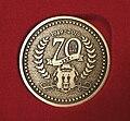Medal 70-lecia Spójnia Stargard.jpg
