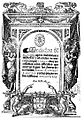 Medidas del romano 1541 Diego de Sagredo.jpg