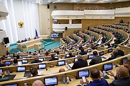 Meeting of the Federation Council (2018-12-11).jpg