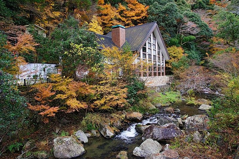 File:Meiji no Mori Minoh Quasi-National Park Minoh Osaka pref Japan26n.jpg
