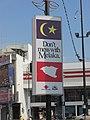 Melaka C - interesting sign outside Discovery Cafe.jpg