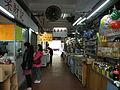 Melody Garden Market.JPG