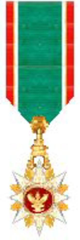 Order of the Direkgunabhorn - Image: Member of the Order of Direkgunabhorn