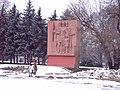 Memorial statue, museum of military history of Moldova RIMG0096 (1518067747).jpg