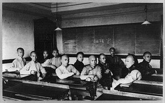 Mandarin (late imperial lingua franca) - Mandarin class, c. 1900