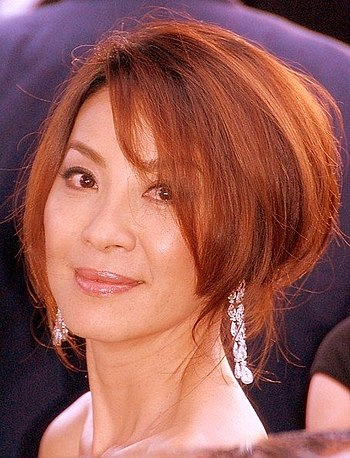 English: Michelle Yeoh at the Cannes Film Fest...
