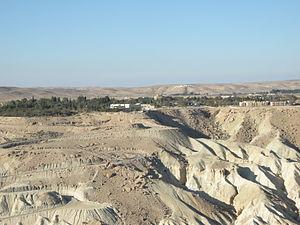 Midreshet Ben-Gurion - Image: Midreshet Ben Gurion 3
