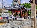 Minato park - panoramio (1).jpg