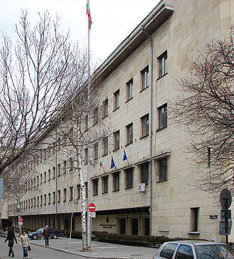 Ministry of Interior (Bulgaria) - Image: Ministry of Internal Affairs