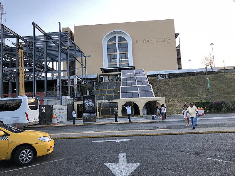 File:Miraflores visitor center.agr.jpg