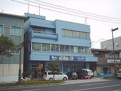 Mishima Village Office.jpg