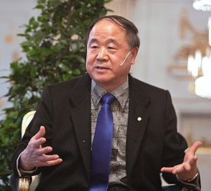 2012 in literature - Mo Yan in Stockholm to receive the Nobel Prize in Literature