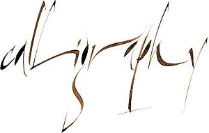 Western calligraphy - A modern calligraphic rendition of the word calligraphy (Denis Brown, 2006)