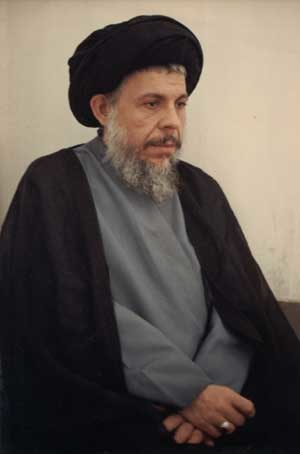 Islamic Dawa Party – Iraq Organisation - Image: Mohammad Baqir al Sadr