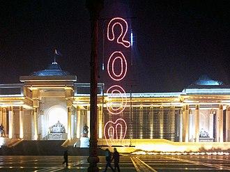"Mongolian numerals - Numerals reading ""2013"" in Ulaanbaatar"