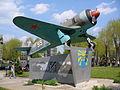 Monument Yak-11 2007 G1.jpg